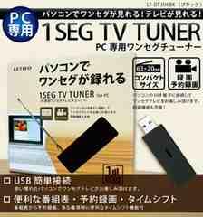�؎�� PC��p �����Z�O �e���r�`���[�i�[ �u���b�N USB
