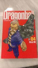★ドラゴンボール★完全版★4巻
