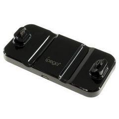 ☆プレイステーション4 ワイヤレスコントローラー用 USB充電台