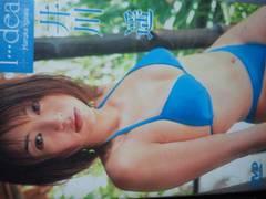 めっちゃ美しい!井川遥DVD「I…dear」汚れあり