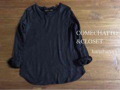 COMECHATTO&CLOSET*バックドットロングスリーブcharcoal130