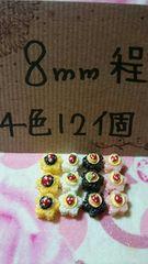 ネイルサイズ小さなお花のケーキ4色12個