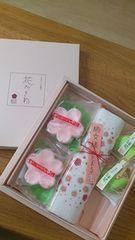 箱入りセット*梅文様タオル&緑茶の石鹸2コ&桜の石鹸2コ