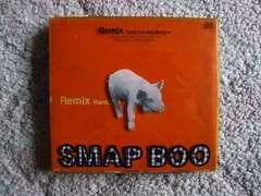 SMAP アルバム CD BOO リミックス 簡易動作確認済Used
