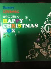 ベネッセ☆こどもちゃれんじ☆クリスマスボックス☆新品未開封