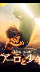 映画-アーロと少年 Blu-ray 正規品 ディズニー