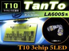 TANTO ��Ķ��� LA600S ���ް�� T10 3chip 5 SMD LED 2�¾��