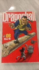 ★ドラゴンボール★完全版★6巻