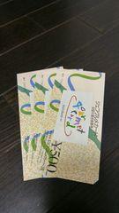 ジェフグルメカード全国共通お食事券500円×3枚☆お釣り出ます