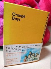 オレンジデイズBOX全巻-DVD