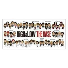 HiGH&LOW BASE ビックタオル
