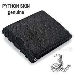 RODANIA ダイヤモンドパイソン 高級ヘビ皮折り財布 BK