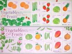 *H27.野菜とくだもの第3集グリーティング切手記念切手シール切手\52,82