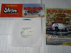 RYO the SKYWALKER FIRE BALL,PUSHIM,keyco「OASIS」オリジナル盤