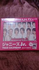 未開封美品ジャニーズJr.公式カレンダー06-07KAT-TUN、キスマイ、ABC-Z等