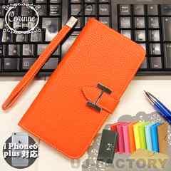 コリーヌ iPhone6plus/6S+ 手帳型 スマホケース カバー Hマーク オレンジ お洒落