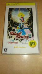 PSP òٽ���èư2 PSP the Best ���R�� �M�ؗ��� �ΐ��