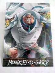 MONKEY・D・GARP(No.85)