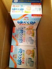 17日入金確認迄 はぐくみ大5缶エコらく5箱 新品 送料無料オマケあり