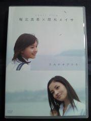 ���D �x�k�^�� ����Ҳ� ���݂̂�т��� DVD
