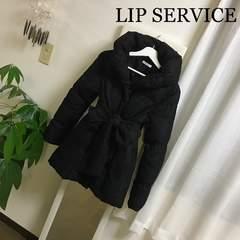 LIP SERVICE オールレースダウンコート