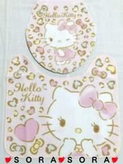 【キティ】可愛いトイレマット&カバー洋式2点セット�C
