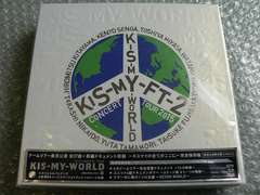 Kis-My-Ft2【2015 CONCERT TOUR KIS-MY-WORLD】初回盤(4DVD)新品