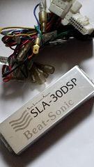 【ビートソニック】ライブサウンドアダプタ SLA-30DSP アリスト