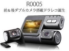 期間限定送料無料!ドライブレコーダー 2カメラ 駐車監視