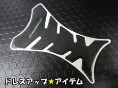 Ninja250 ZZR400 GPZ900R ZX14R�ėp �^���N�p�b�h �J�[�{����
