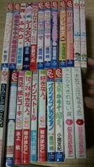 少女漫画44冊セット〓コミックス〓まとめ売り〓
