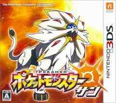 3DS#ポケットモンスター サン(早期購入特典付) 新品