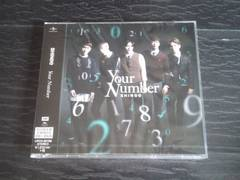 <����>SHINee/Your Number���������