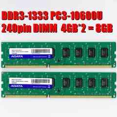デスクトップPCメモリー 8GB ADATA製 DDR3-1333 PC3-10600U 4GB*2枚組