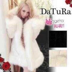 DaTuRa☆バブリーコート ホワイト