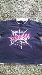 TK SAPKID 100cm 半袖Tシャツ
