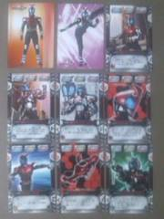 ◆仮面ライダーカブト/カード/18枚