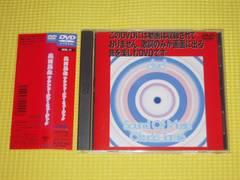 DVD★即決★奥田民生★サウンドオブミュージック★7分
