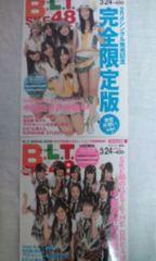 B.L.T.�~SKE48 2010 �X�y�V�����u�b�N 2�Z�b�g 1�~����