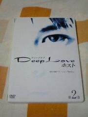 DVD Deep Love �ި������ ν� ��2�� �k���I RIKIYA �y��މ�