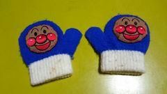 アンパンマン☆笛付き手袋