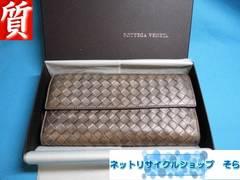 質屋☆本物 ボッテガ 長財布 イントレ メタリック 良品