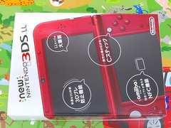 new ニンテンドー 3DSLL メタリックレッド 美品 任天堂 3DS LL