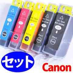 キヤノン インク BCI-321 BCI-320PGBK 5色セットx14セット