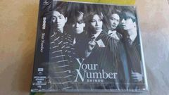 SHINee  Your Number 新品未開封
