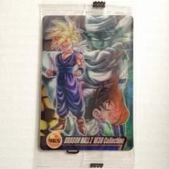 ◎ドラゴンボールZ W3D コレクション カード 465