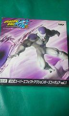 ドラゴンボール 組立式 アクションポーズフィギュア フリーザ