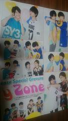 Sexy Zone TVLIFE 2016年 5/7~5/20 切り抜き3P