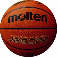 モルテン molten バスケットボール7号 JB5000 検定球 B7C5000