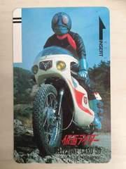 仮面ライダー1号 テレカ50度